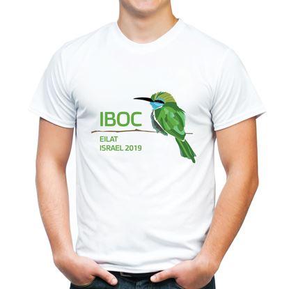 IBOC2019-T-Shirt