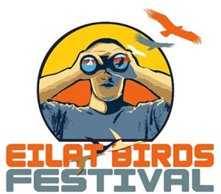 Picture for category Eilat Birds Festival