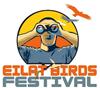 Eilat Festival 2020